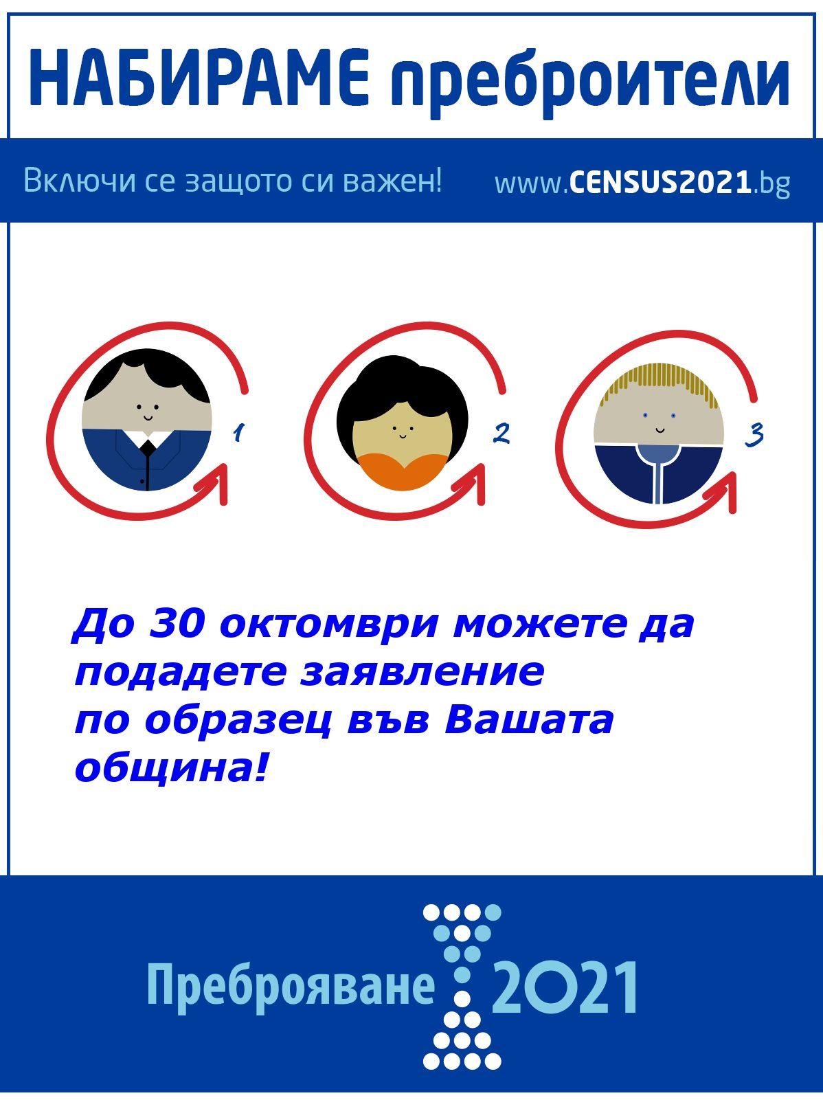 OBJAVA-2